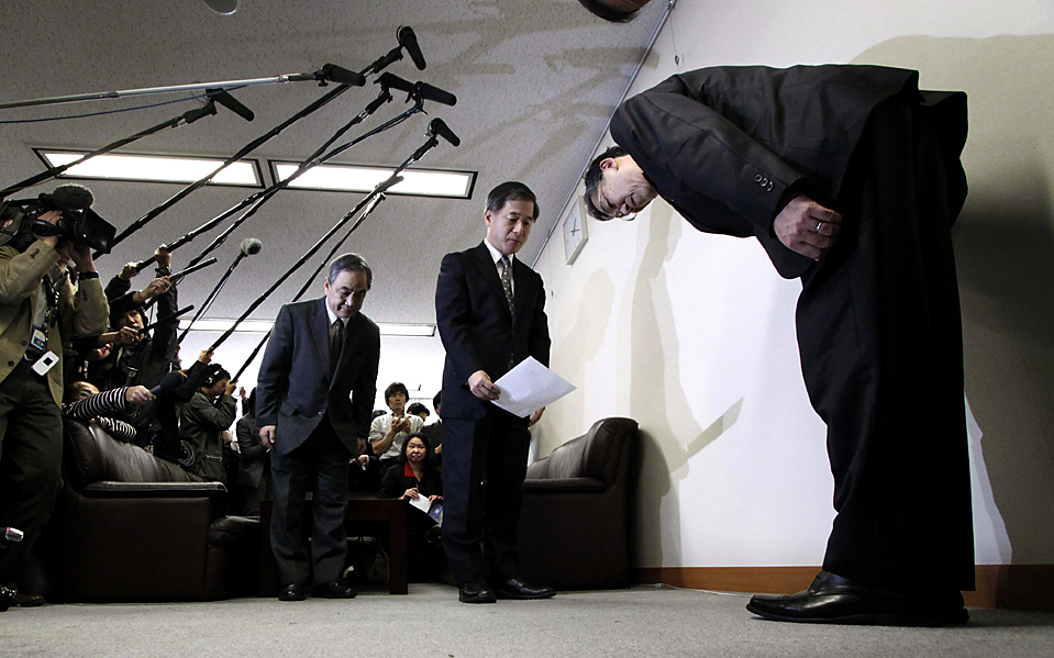10.02.2010, Япония, Токио