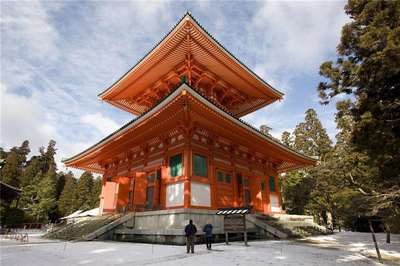 Буддийская пагода Компон-дайто