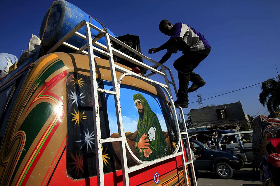 01.04.2010 Гаити, Порт-о-Пренс