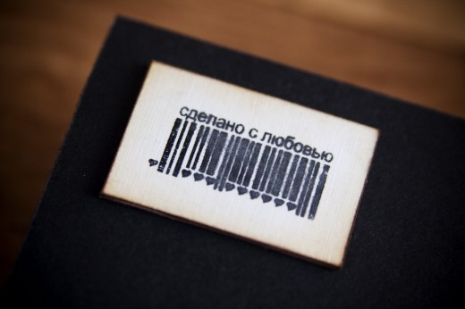 Штрих код