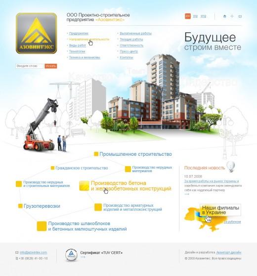Сайт о Вас для Вашего бизнеса