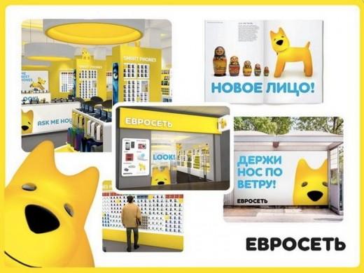 """Новым символом """"Евросети"""" станет желтый терьер"""