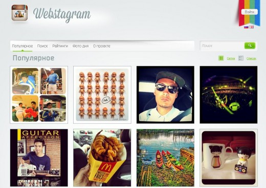 Мобильное приложение Instagram обрело свою сеть в интернете