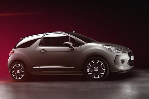 Citroen устроит аукцион на Женевском автосалоне 2013