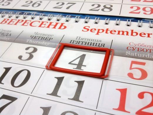 Создание календаря в деталях