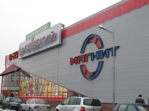 Сеть магазинов «Рублёвский» – ассортимент и адреса
