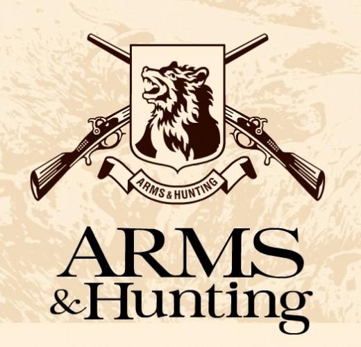 Международная выставка «ARMS&Hunting-2013»: будут представлены оружие, подзорные трубы, прицелы, снаряжение