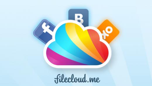 Социальные сети – просто папки на вашем компьютере