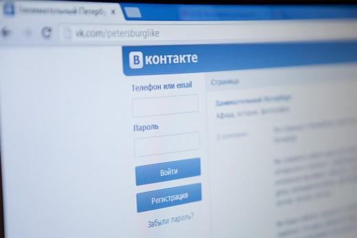 """""""ВКонтакте"""" могут закрыть из-за антипиратского закона"""