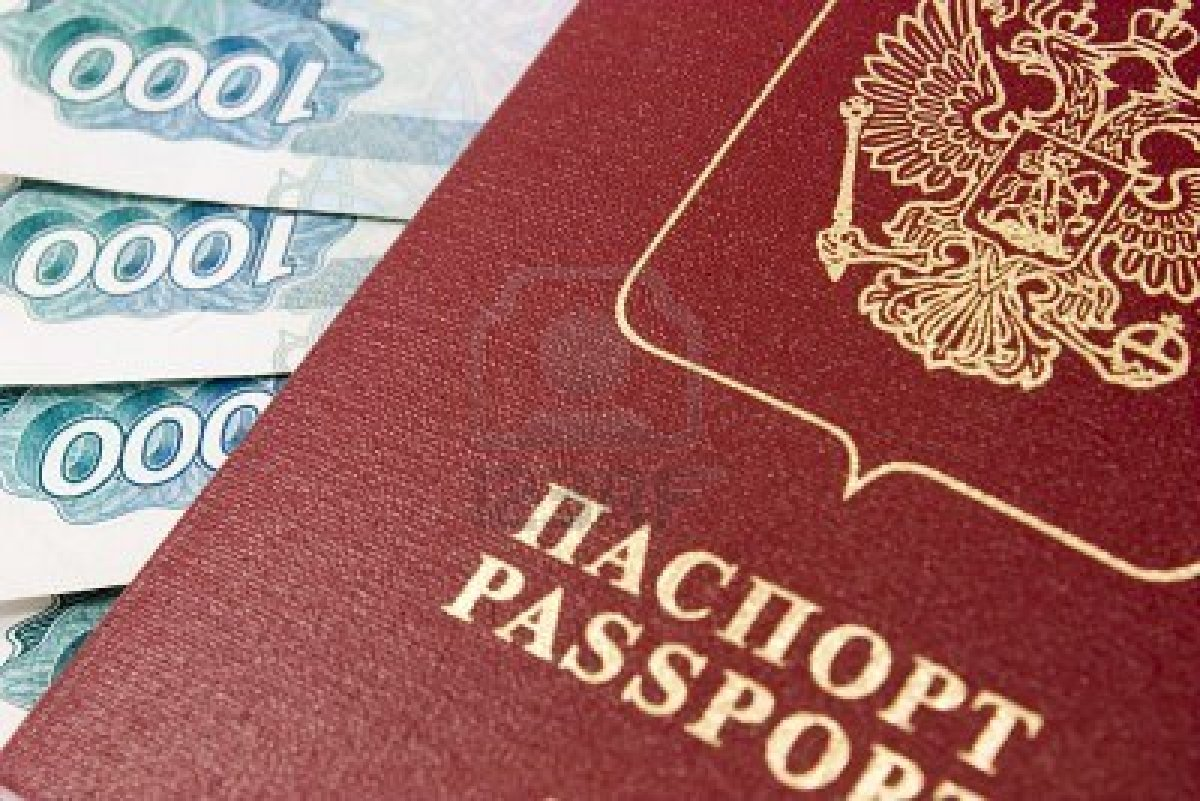 Можно ли по паспорту взять кредит оформить онлайн кредит во все банки