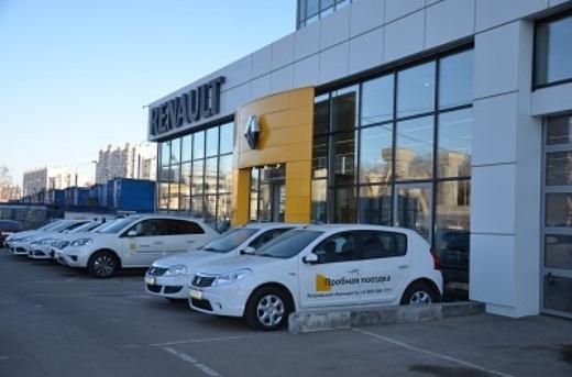 Москва ул привольная 70 автосалон нижневартовск кредит под залог авто в