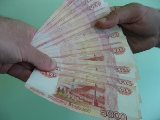 Как получить выгодный потребительский кредит в Москве?