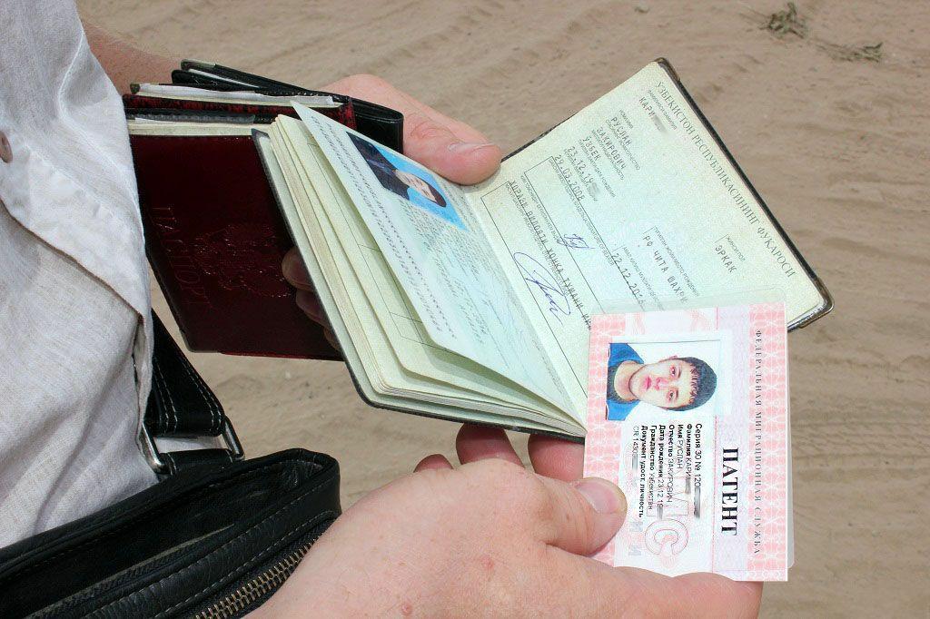 Условия оформления патента на работу регистрация по почте для граждан киргизии