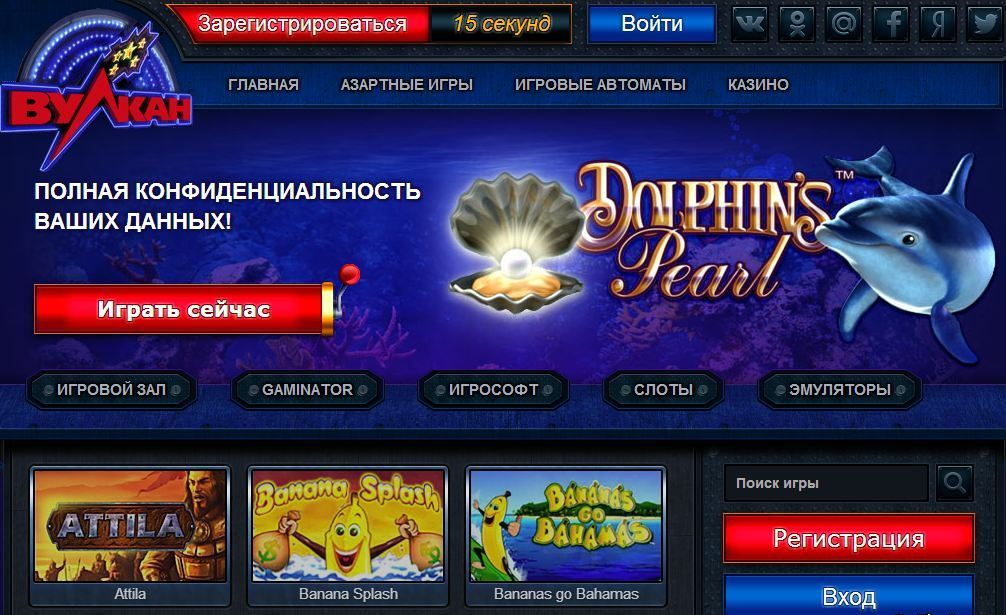 Скачати ігри андроїд безкоштовно азартні