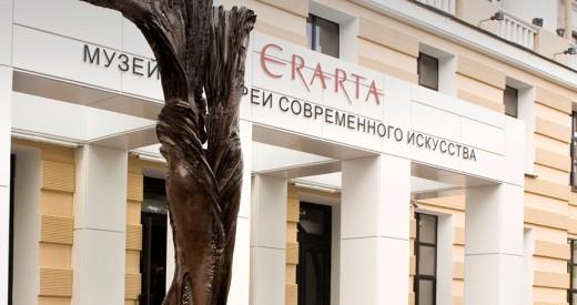 Современное искусство в Санкт-Петербурге
