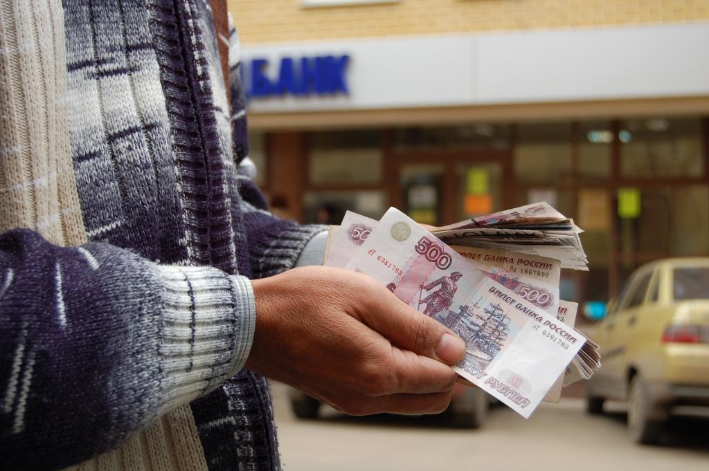 сколько денег надо откладывать с зарплаты
