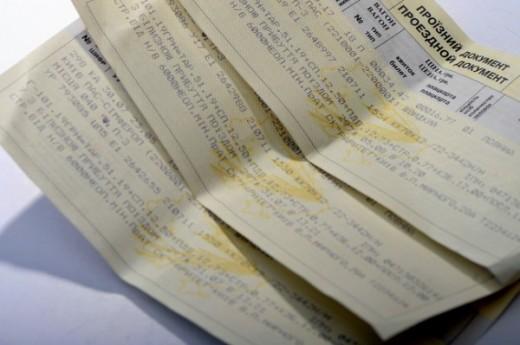 ЖД билеты: цены и бронь онлайн