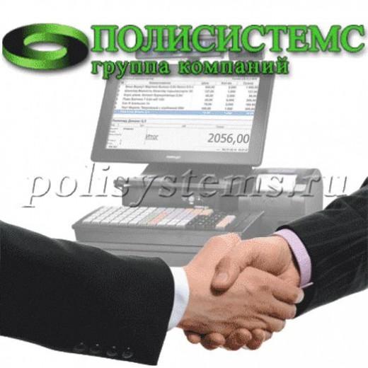 Интернет-магазин «Полистемс» - всё для успешного бизнеса