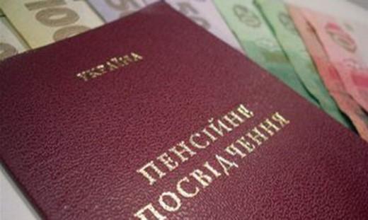 На Украине больше не существует такого понятия как банковская тайна
