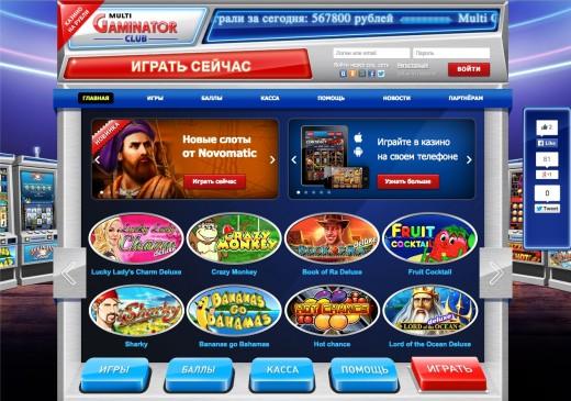 Как быть уверенным в честности интернет-казино?
