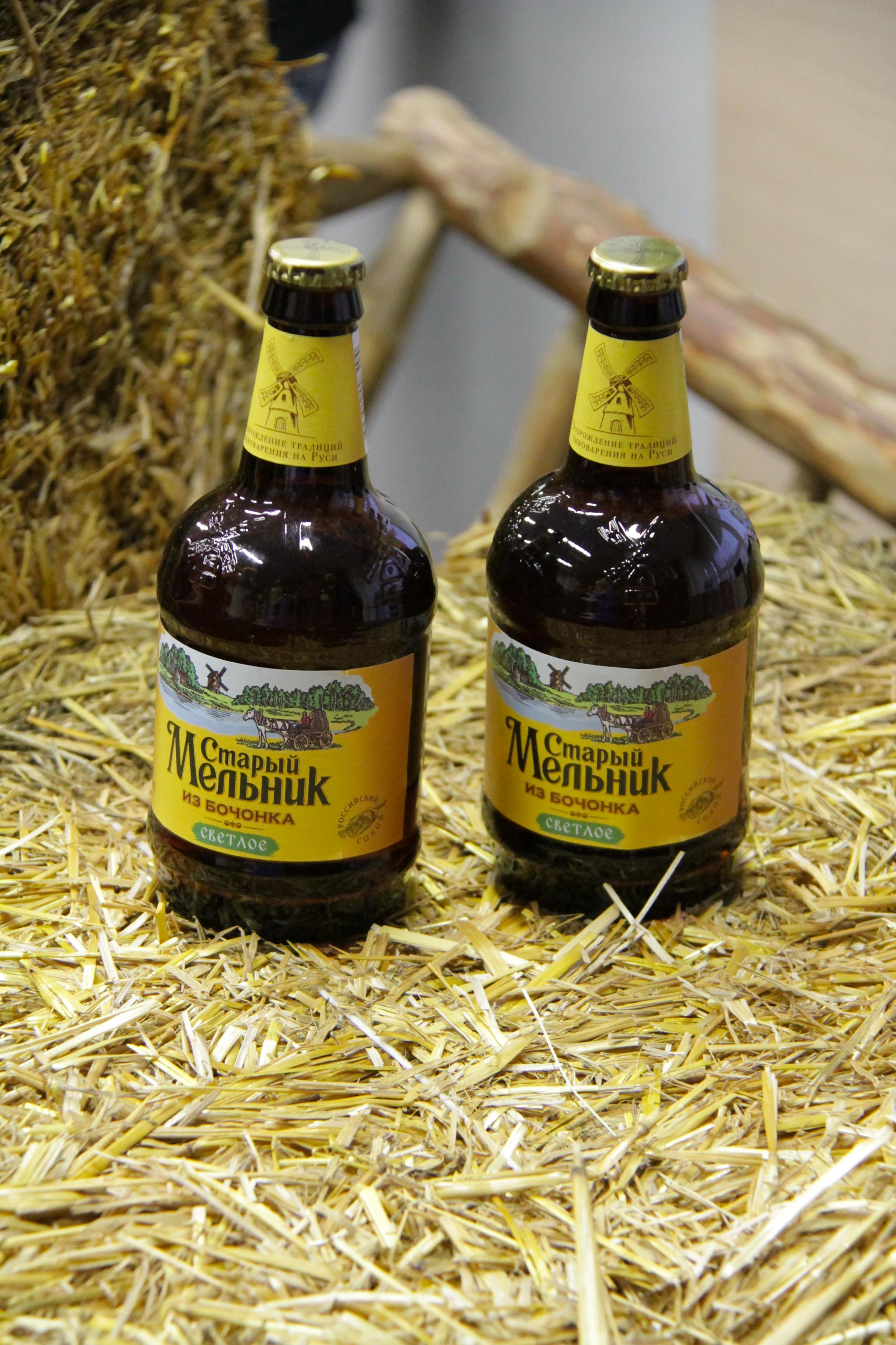 пиво старый русский рецепт