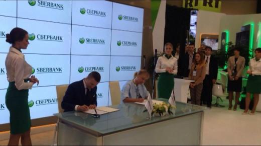 Сбербанк и хорватская группа Agrokor расширили сотрудничество