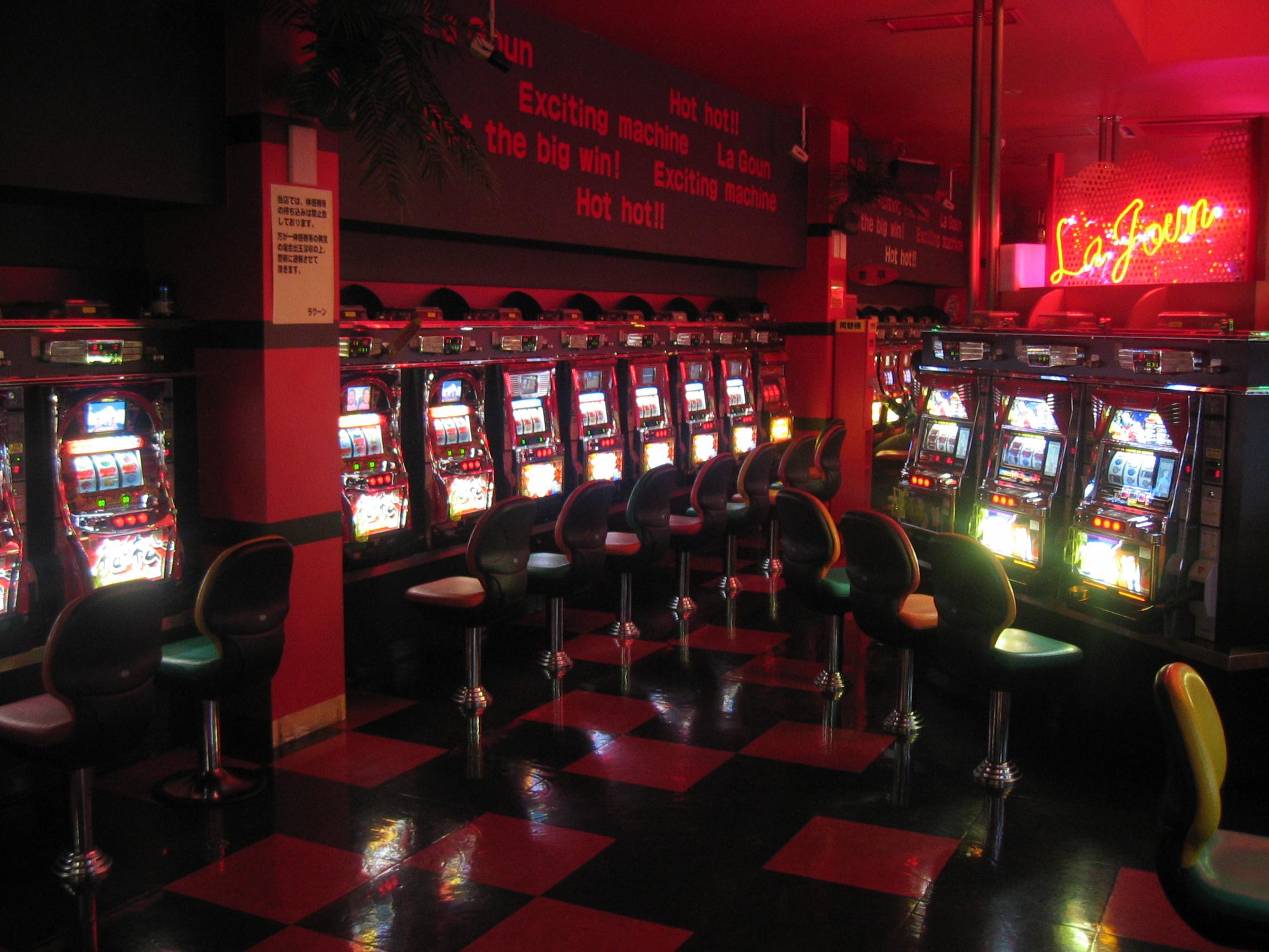Игровые автоматы делюкс смс