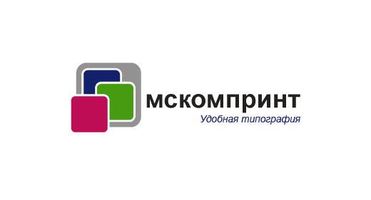 Типография МСкомпринт -  все виды печати в  Москве