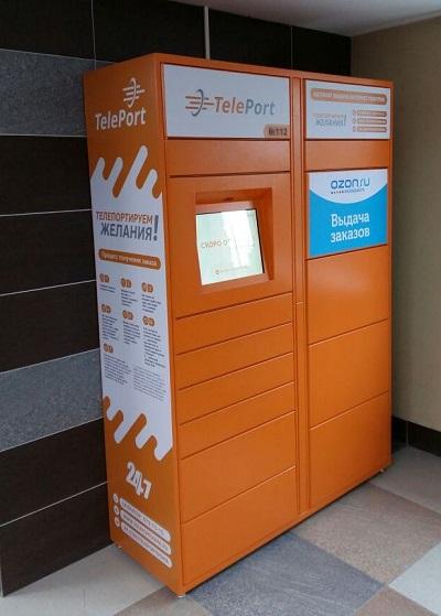 Компания TelePort начинает сотрудничество с компанией DPD