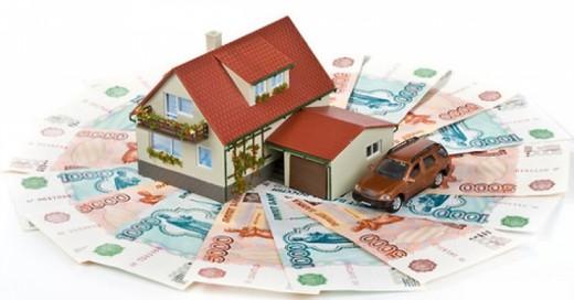 О кредитах под залог имущества