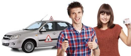 Обучение в автошколе «Викан» – залог успешного безаварийного вождения