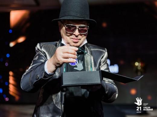 Звезды первого эшелона присутствовали на вручении премии «След во вселенной»