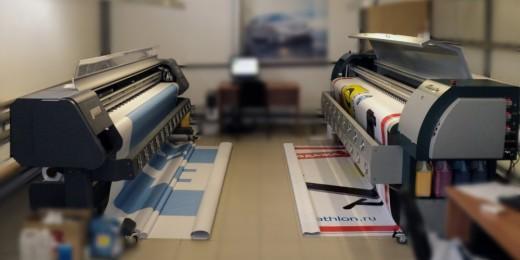 Широкоформатная печать по выгодным ценам, где она используется