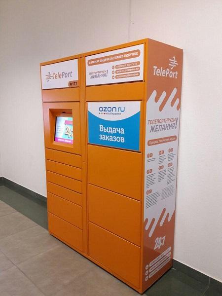 На рынке Москвы расширяет свое присутствие компания TelePort