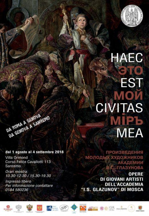 В рамках «Русских сезонов» в Санремо открывается выставка выпускников российской академии живописи Ильи Глазунова