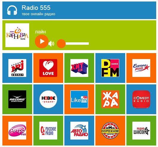 Radio555.net