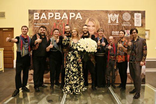 Певица Варвара представила зрителям новый музыкальный спектакль «Лён»