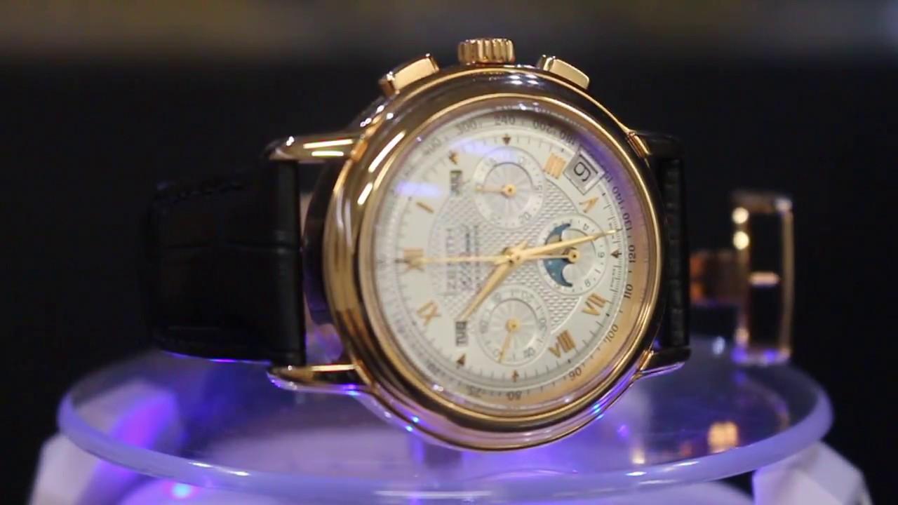 Часов на срочный выкуп пречистенкеп швейцарских краснодар продать часы