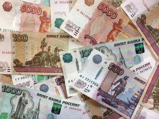 отп банк кредит на карту сбербанка без справок срочно