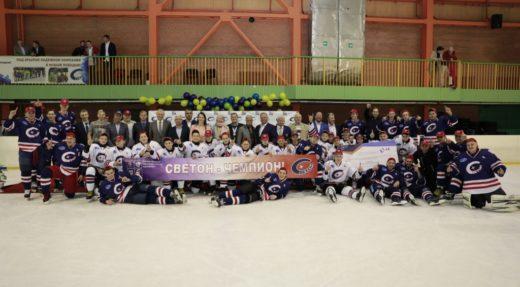 Победителями турнира «Золотая шайба» стали хоккеисты команды «Светон»