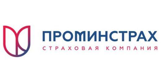 Средства на работу благотворительной организации «Белый цветок» пожертвовал «ПРОМИНСТРАХ»