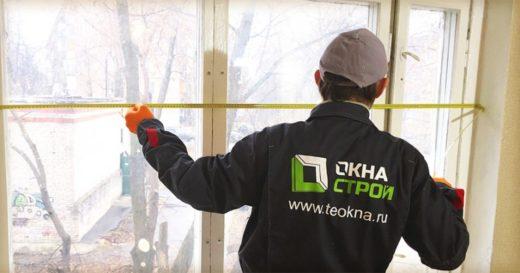 Комплексное остекление балкона: снижение расходов, качество и гарантия