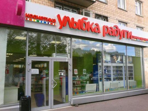 В Приволжском федеральном округе начала освоение по франшизе «Улыбка радуги»
