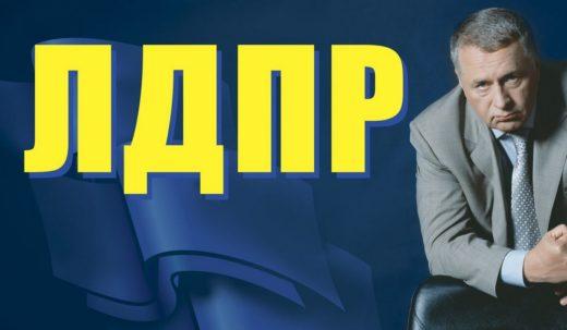 В Брянске представители ЛДПР получили поддержку избирателей по вопросу четырехдневной рабочей недели