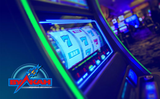 Интернет-казино «Вулкан»: слоты на реальные деньги для ценителей качественного геймблинга