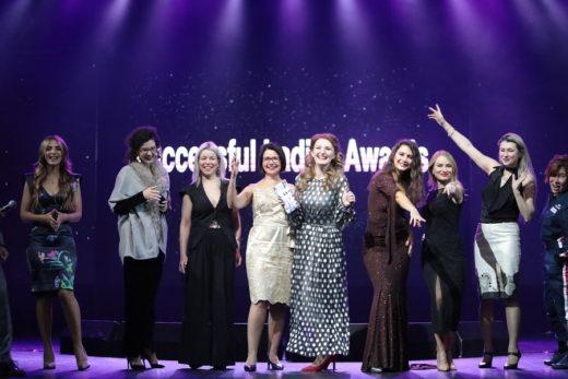 Международная премия Successful Ladies Awards приглашает женщин рассказать о своих успехах