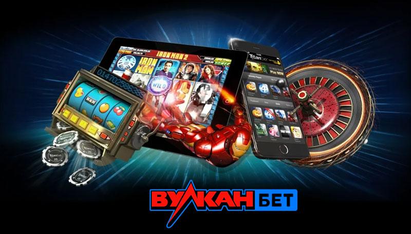 Казино для василисы как выигрывать в казино голден геймс