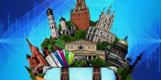 Страховой полис ЕВРОИНС могут приобрести россияне для поездок по стране