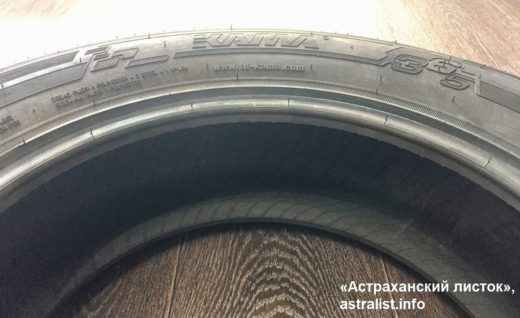 КАМА 365 – оптимальные шины для юга России