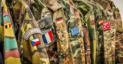 Военторг VoenMag - интернет магазин по продаже военных товаров, камуфляжной одежды и экипировки